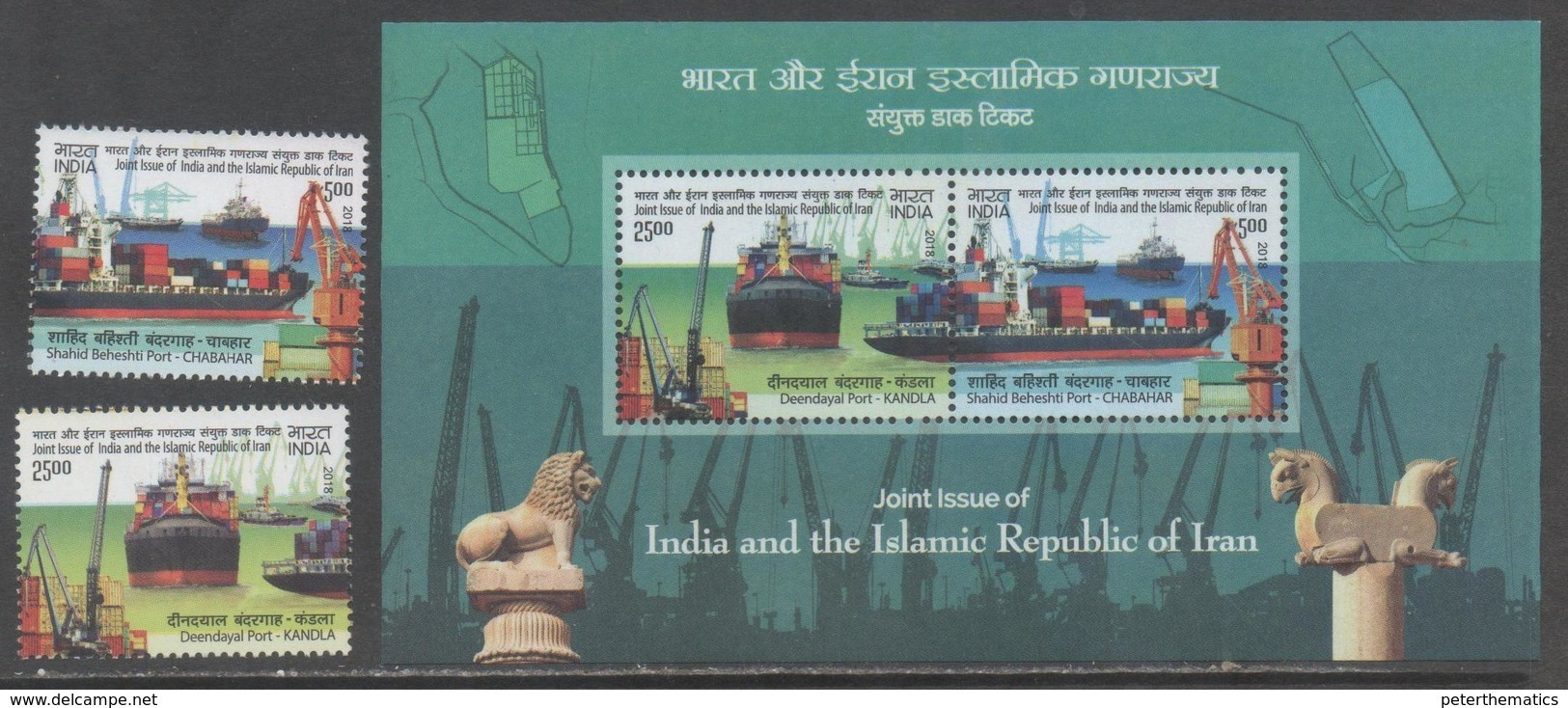 INDIA, 2018, MNH, JOINT ISSUE, SHIPS, PORTS, 2v+S/SHEET - Joint Issues