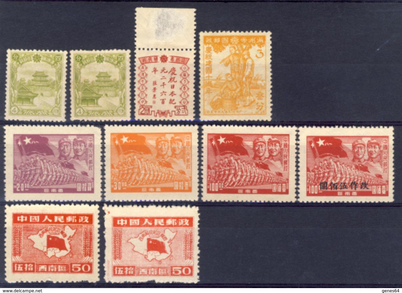China - Southwest China - Manciukuo - Lot Of 10 New Stamps - China