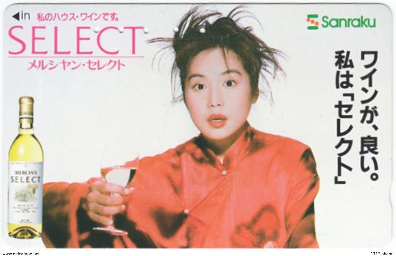JAPAN K-334 Magnetic NTT [110-011] - People, Woman - Used - Japan