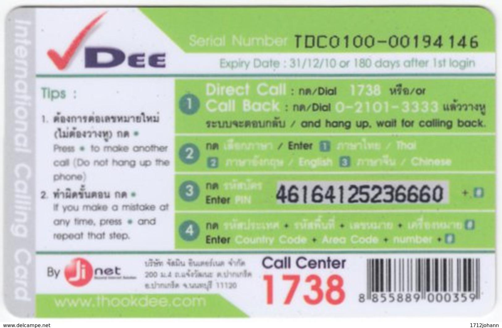 THAILAND E-988 Prepaid Dee - Painting, Animal, Bird, Parrot, Plant, Flower - Used - Thaïland