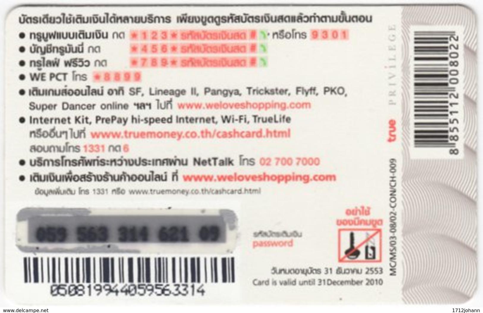 THAILAND E-994 Prepaid TrueMoney - Flags Of The World - Used - Thaïland