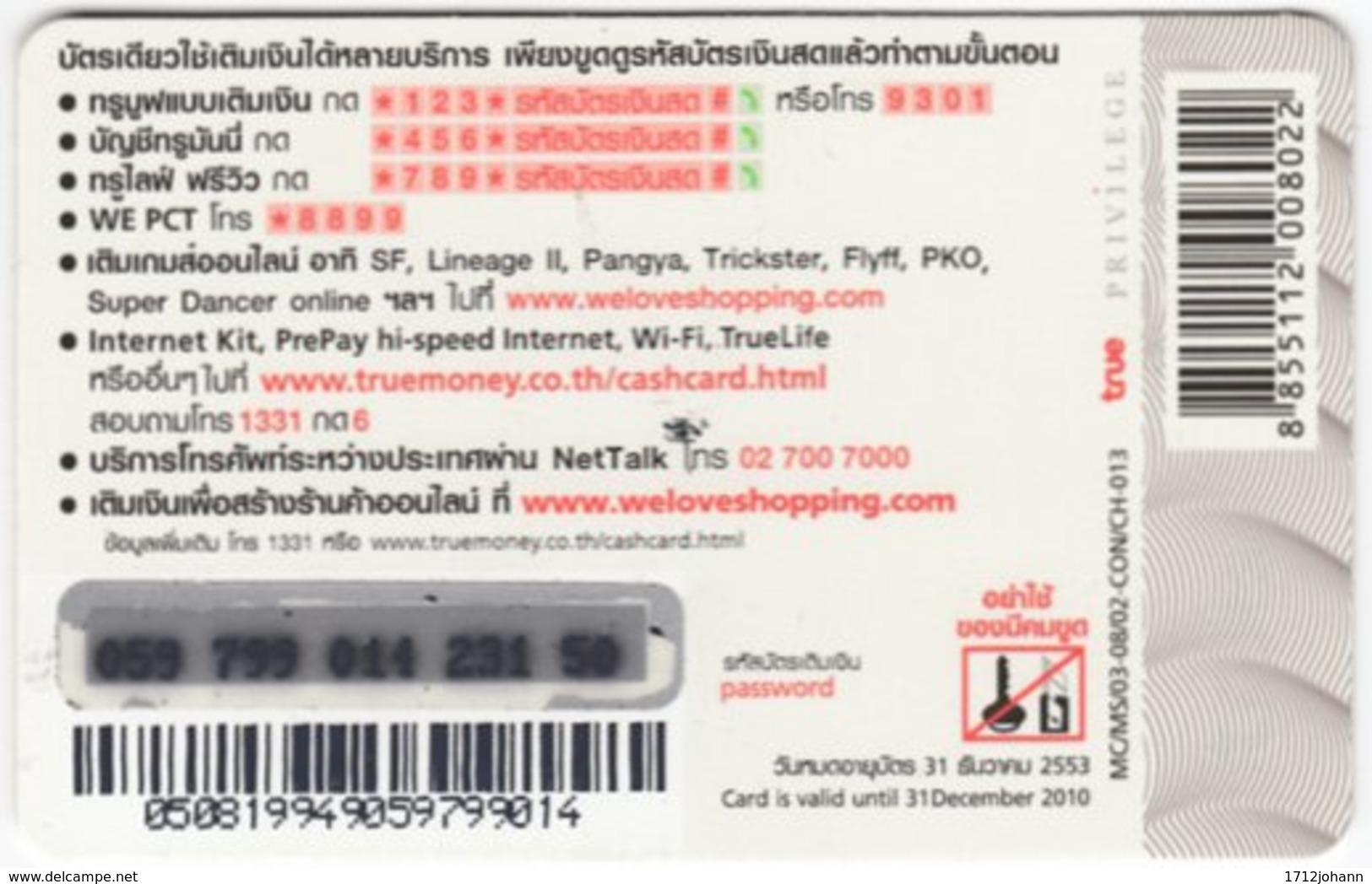 THAILAND E-996 Prepaid TrueMoney - Communication, Internet - Used - Thaïland
