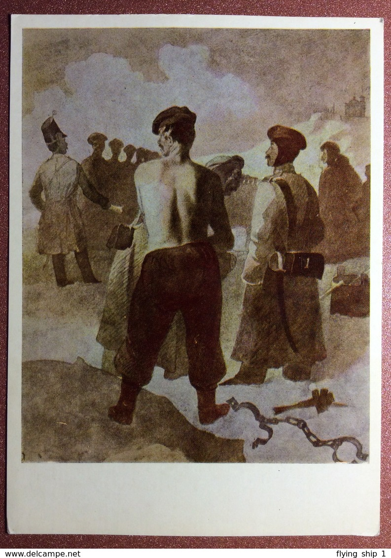 Vintage Soviet Ukraine Postcard 1972 By SHEVCHENKO. Prison - Running The Gauntlet. Semi Nude Man - Gevangenis