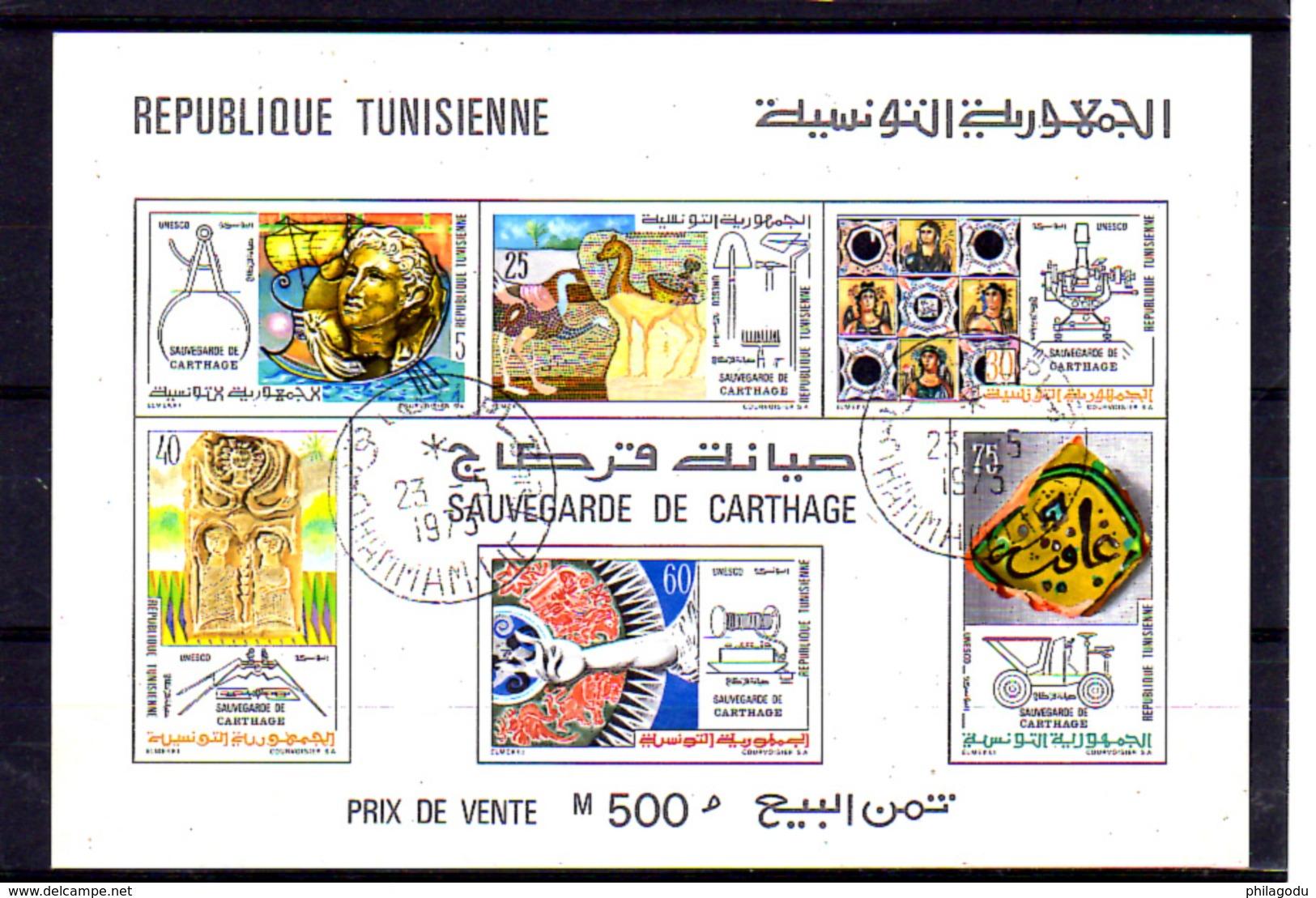 Tunisie 1972, J O De Munich,BF 7** N D + BF 7 Nd Ob, Cote 16 €, - Tunisia (1956-...)