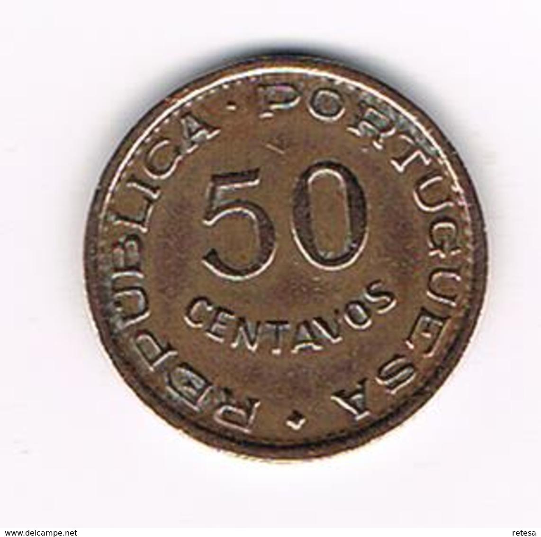 //   MOZAMBIQUE   50  CENTAVOS  1957 - Mozambique