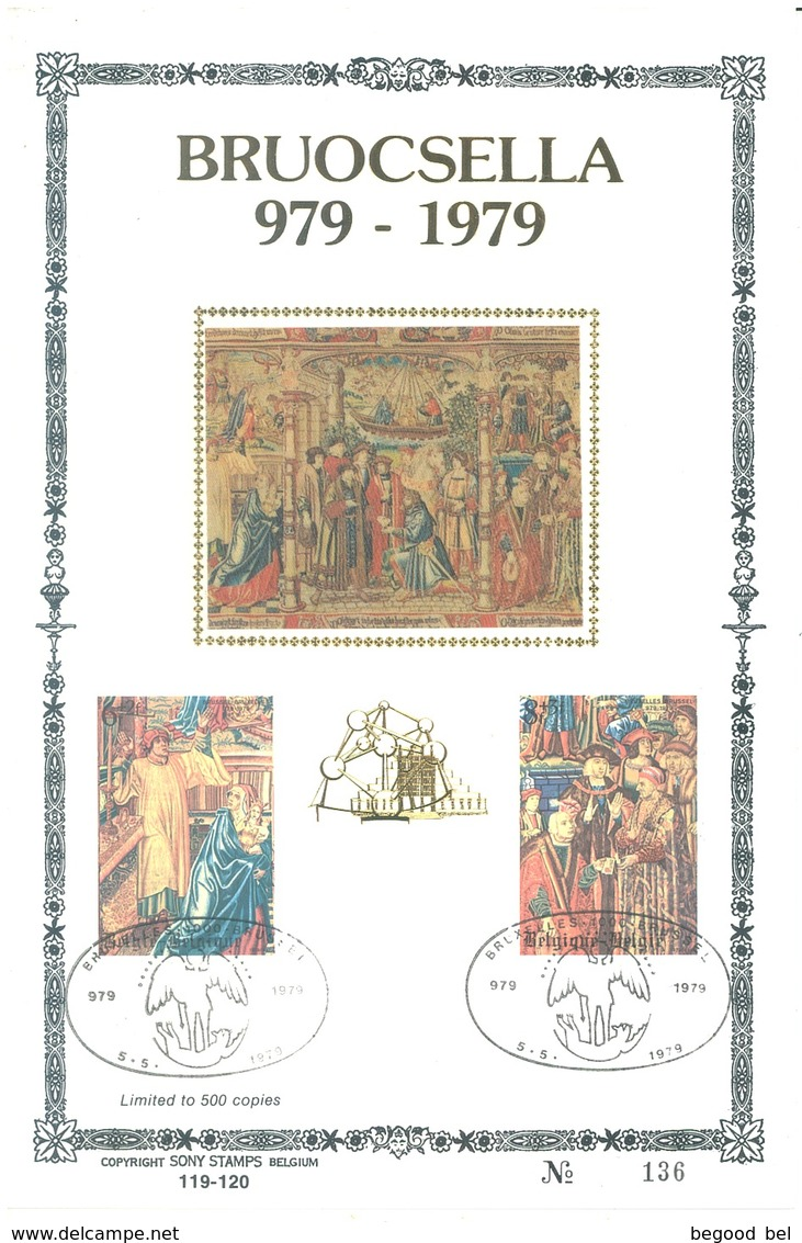 BELGIUM - 5.5.1979 - FDC - SONY STAMPS SOIE ZIJDE SILK - BRUOCSELLA - COB 1932-1935 - Lot 20027 - RARE ONLY 500 Ex. ! - FDC