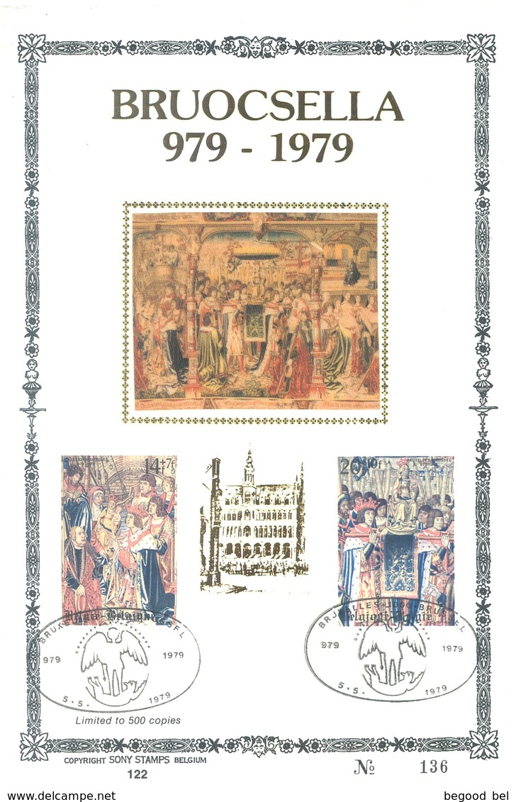 BELGIUM - 5.5.1979 - FDC - SONY STAMPS SOIE ZIJDE SILK - BRUOCSELLA - COB 1932-1935 - Lot 20027 - RARE ONLY 500 Ex. ! - 1971-80