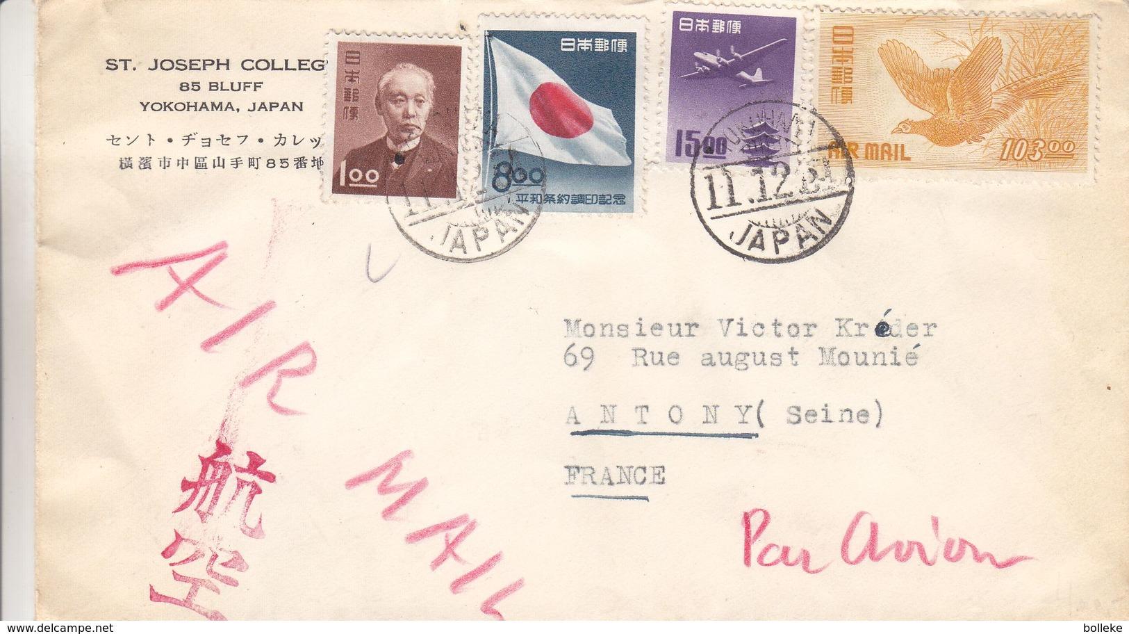 Japon - Lettre De 1952  ? - Oblit Yokohama - Exp Vers Antony France - Oiseaux - Drapeaux - Avions - 1926-89 Empereur Hirohito (Ere Showa)