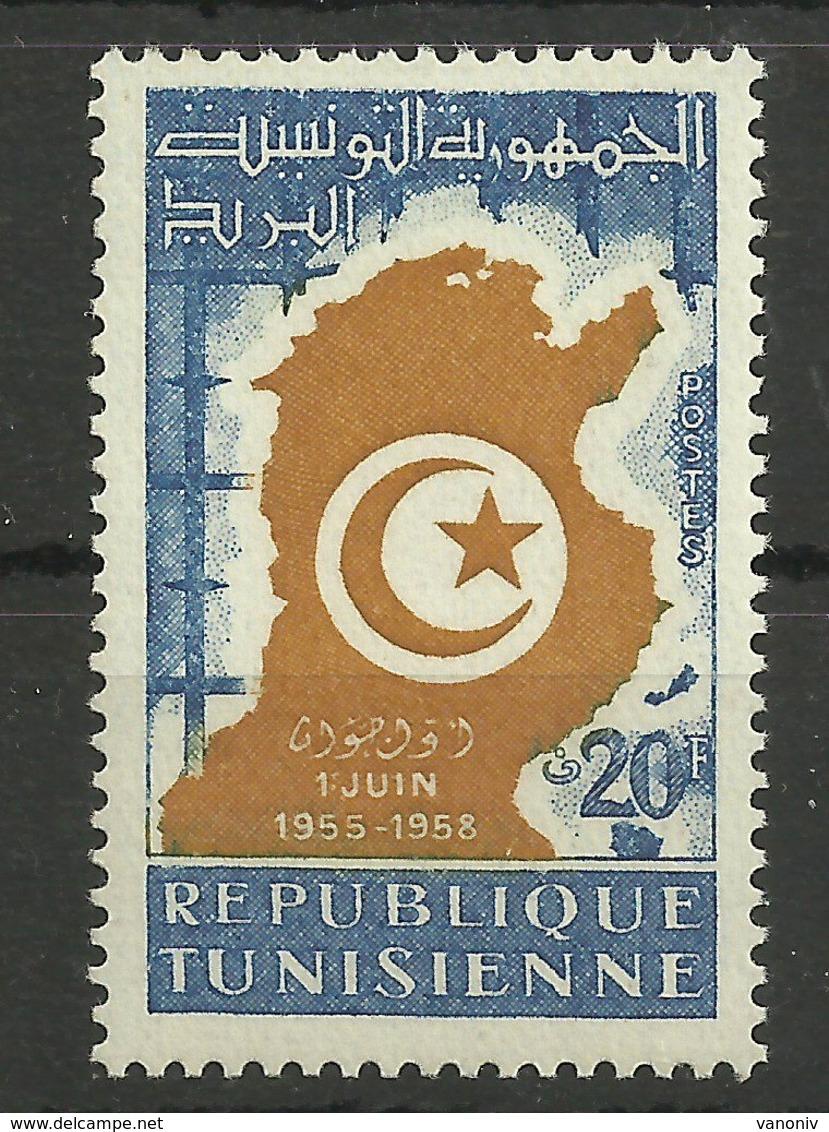 Tunesien 501 ** - Tunisia (1956-...)