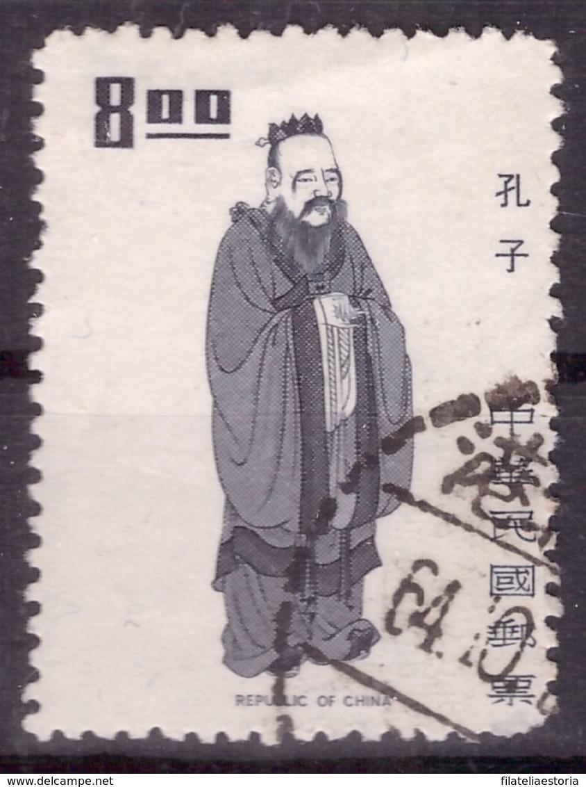 Taiwan 1973 - Oblitéré - Costumes - Michel Nr. 952 (tpe702) - 1945-... República De China