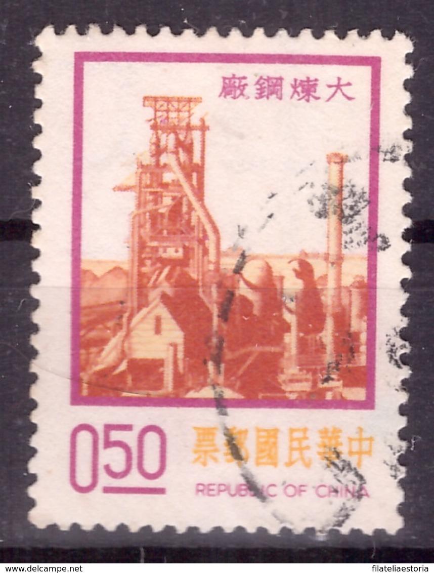 Taiwan 1974 - Oblitéré - Technique - Michel Nr. 1043 (tpe704) - 1945-... República De China