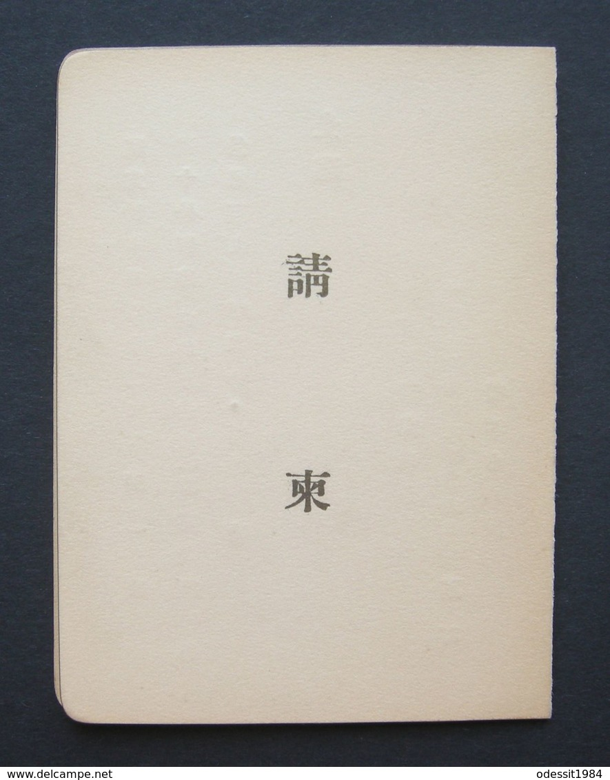 Harbin 1946 Year Harbin Interim People's Political Council - China