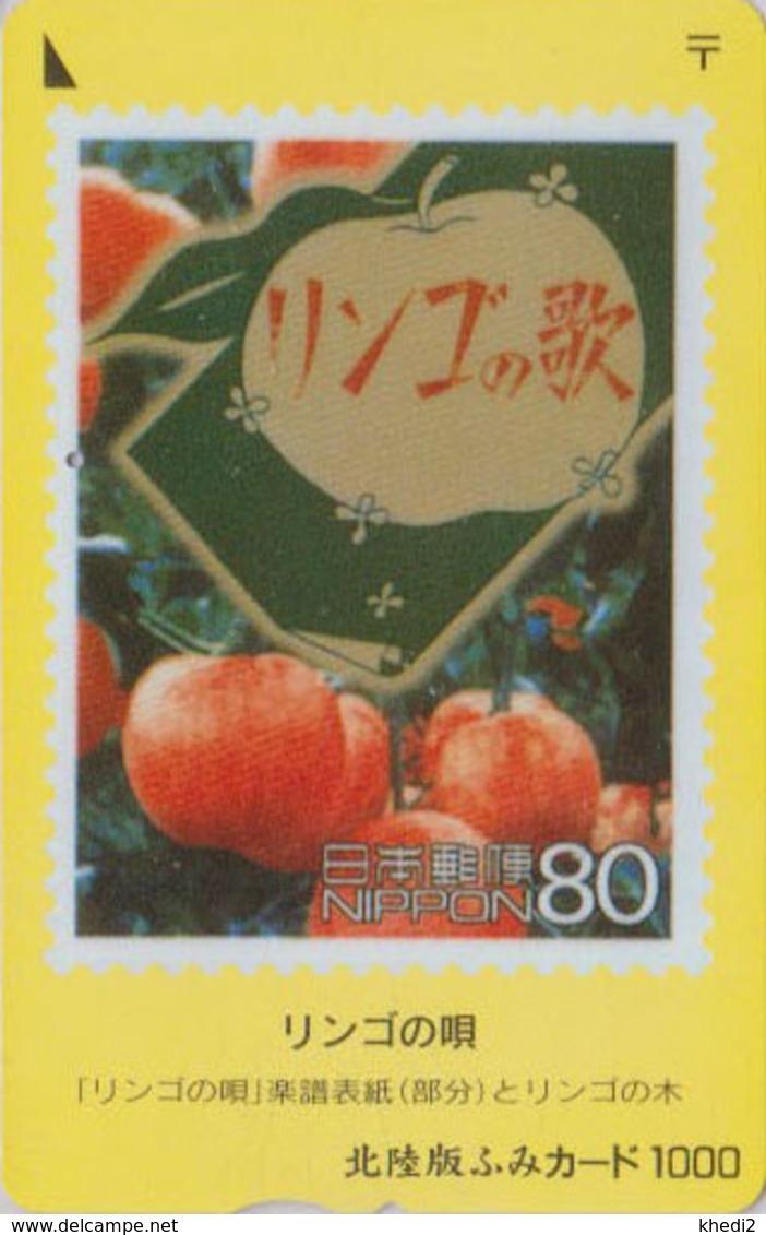 Carte Prépayée Japon - POMME Sur TIMBRE - FRUITS - Fruit STAMP On Japan Fumi Card - Apfel Obst Auf BRIEFMARKE - 139 - Timbres & Monnaies