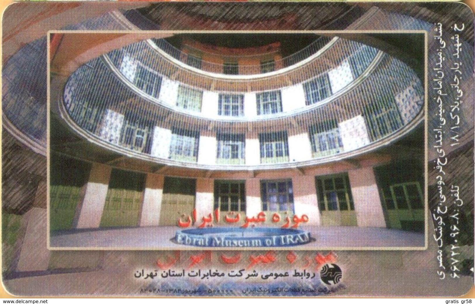 Iran - Iran Telecom - Tahran,IN-Telecom-chip 092, Ebrat Museum Of Iran, Used As Scan - Iran