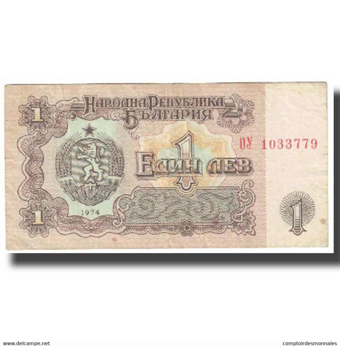 Billet, Bulgarie, 1 Lev, 1974, KM:80a, TB - Bulgarie