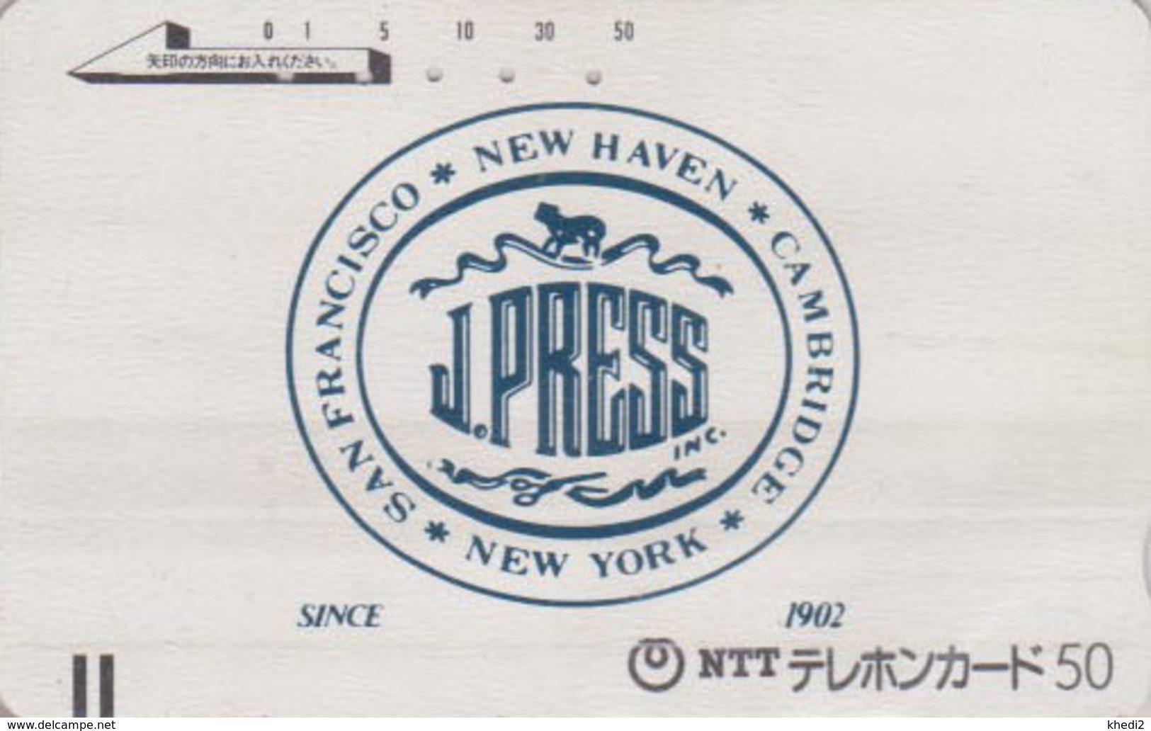 Rare Télécarte Ancienne Japon / 110-011 - PRESSE - J PRESS NEW YORK USA - Japan Front Bar Phonecard - 05 - Advertising
