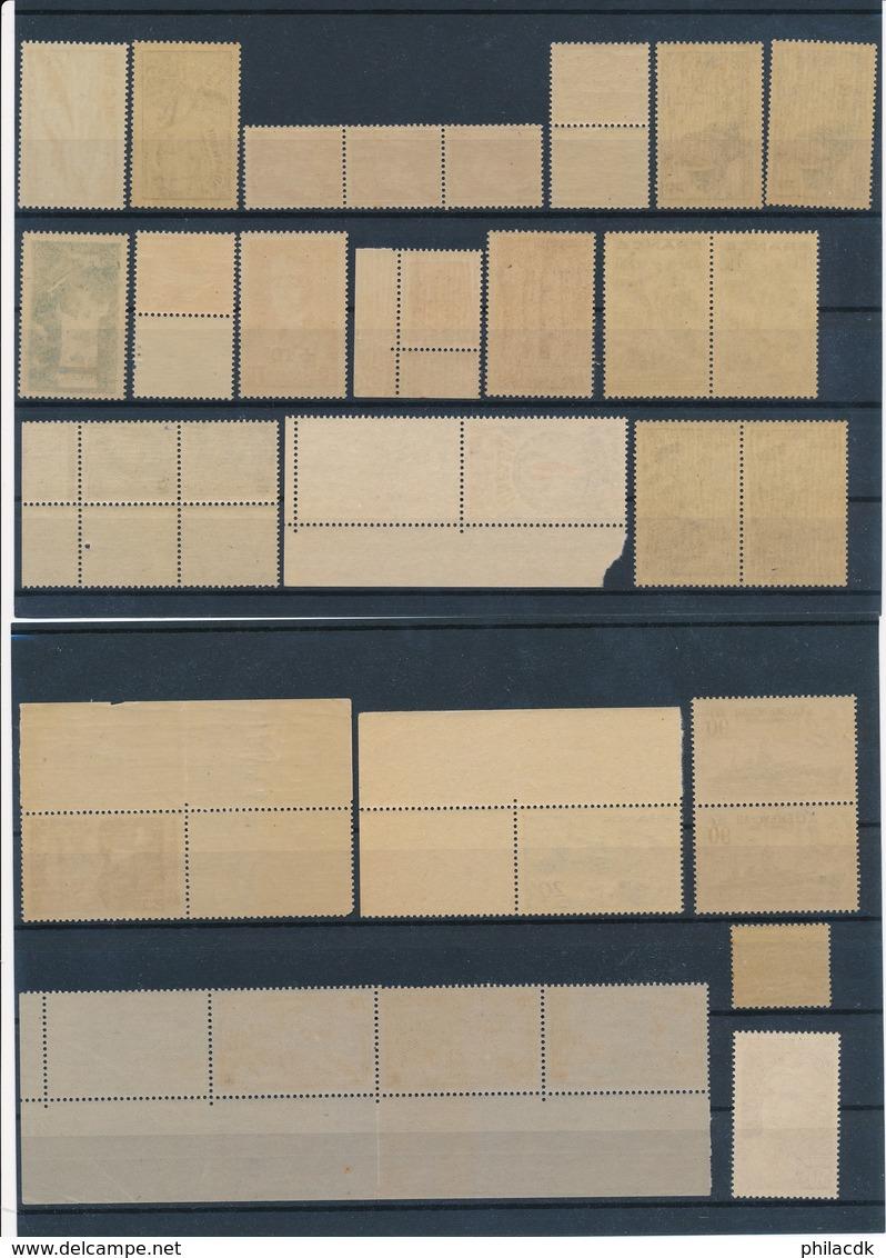 FRANCE - BELLE COLLECTION DE 602 TIMBRES NEUFS** SANS CHARNIERE POUR ETUDE - VOIR SCANNS RECTO VERSO - Collections