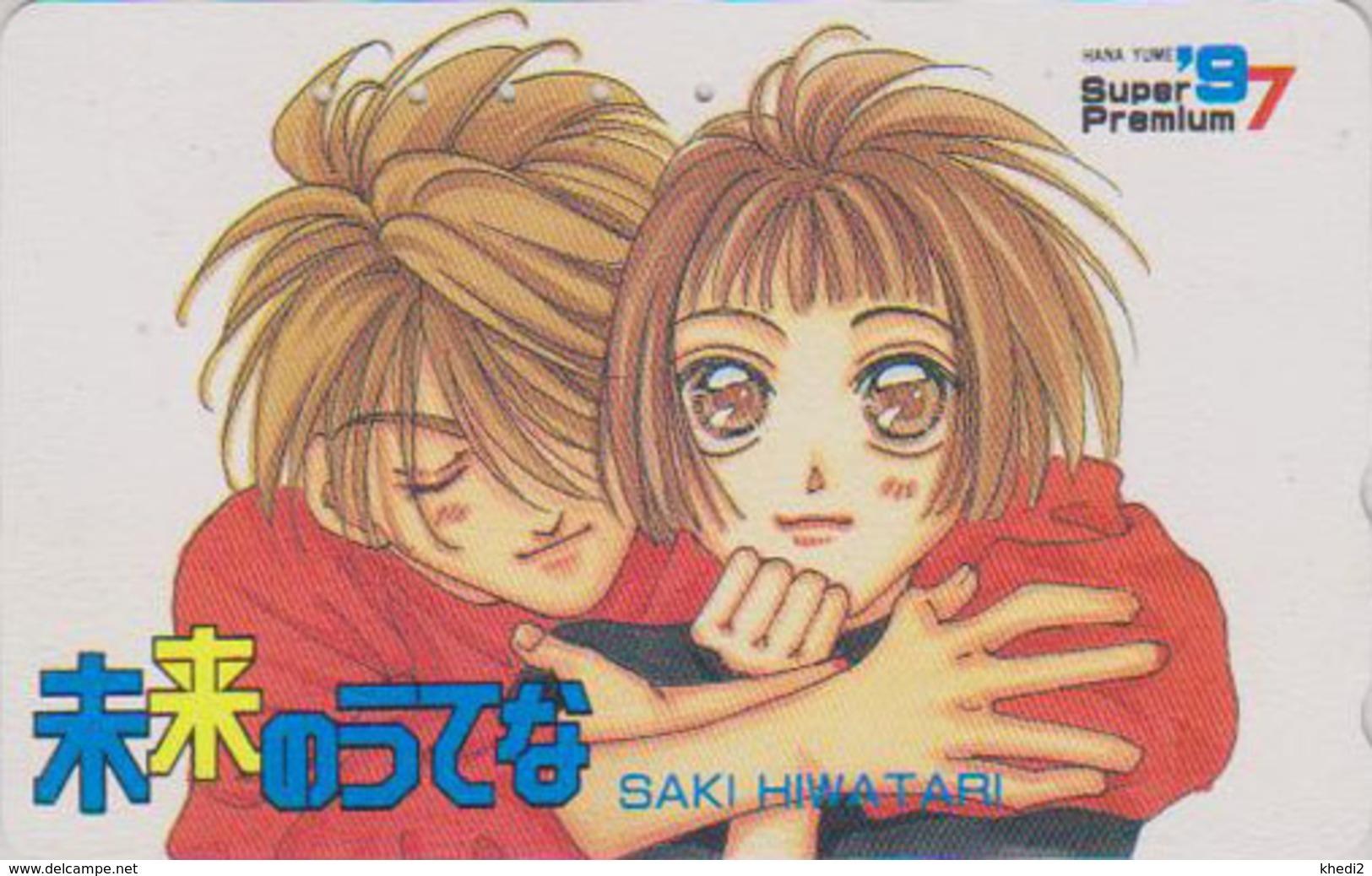 Télécarte Japon / 110-016 - MANGA - HANA TO YUME - * Série PREMIUM 97 * By SAKI HIWATARI - ANIME Japan Phonecard - 11489 - BD
