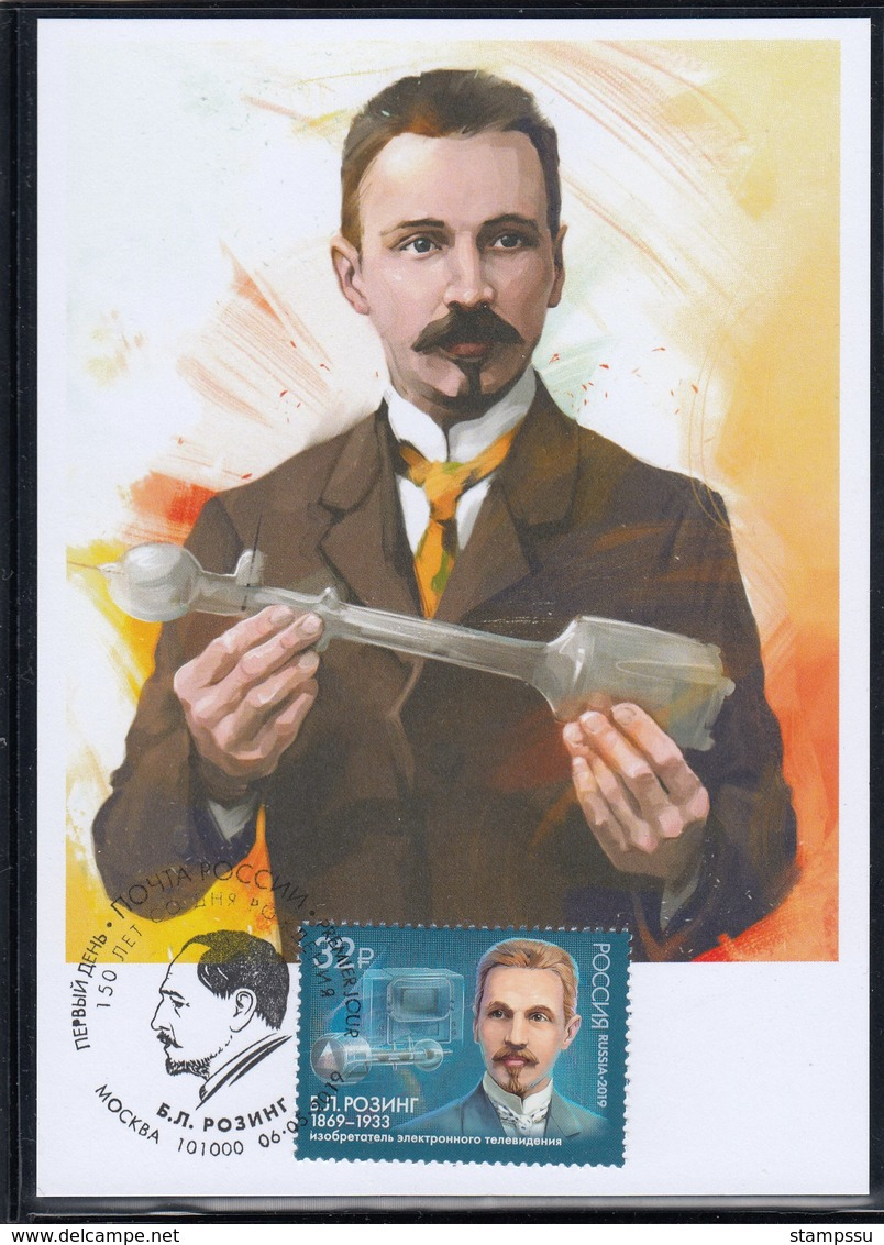 2688 Mih 2471 Russia 05 2019 Maximum Cards 1 Inventor Of Electronic Television Russian Scientist-physicist Rosing - Explorers