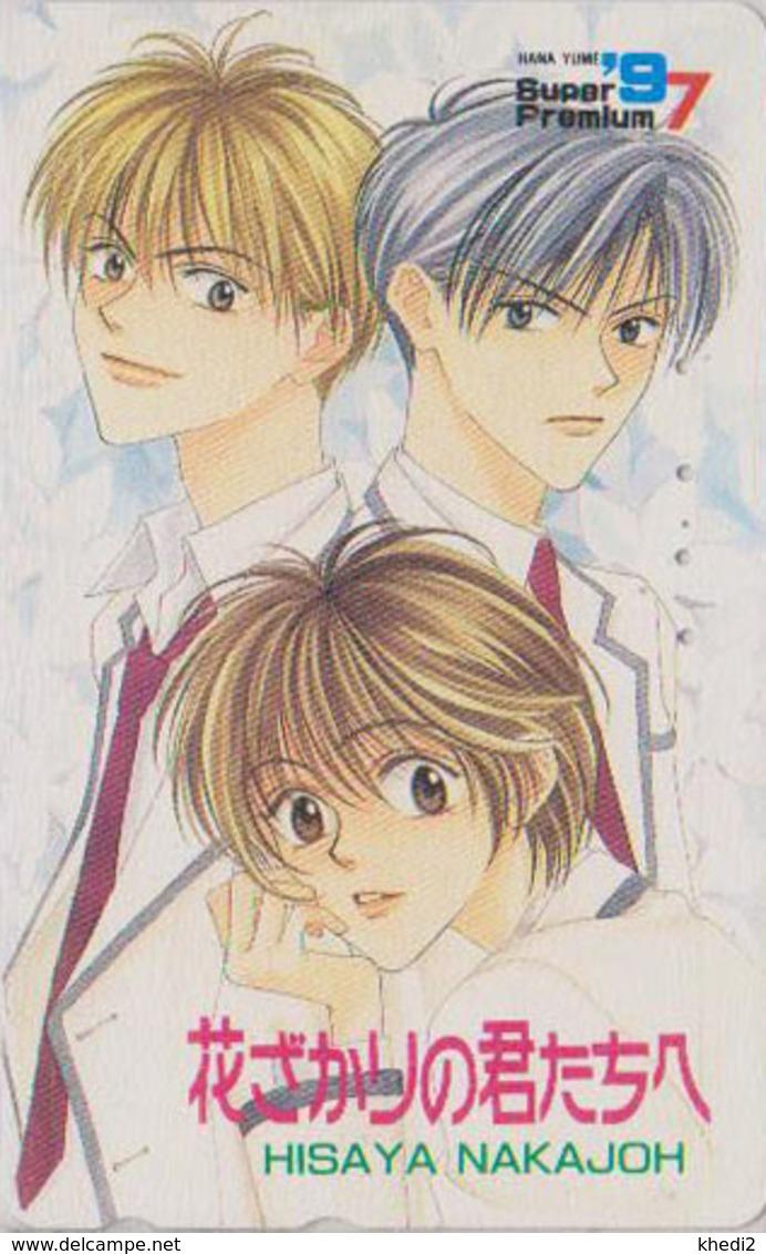 Télécarte Japon / 110-016 - MANGA - HANA TO YUME - * Série PREMIUM 97 * By HISAYA NAKAJOH - ANIME Japan Phonecard 11494 - BD