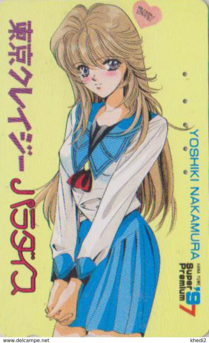 Télécarte Japon / 110-016 - MANGA - HANA TO YUME  * Série PREMIUM 97 * By YOSHIKI NAKAMURA - ANIME Japan Phonecard 11496 - BD
