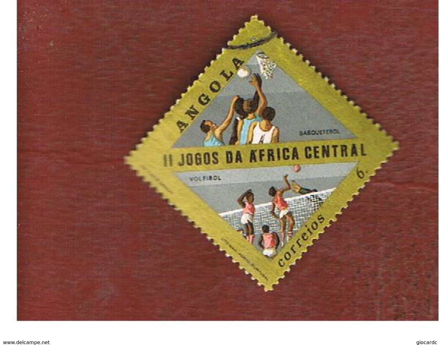 ANGOLA  -  SG 783     - 1981  CENTRAL AFRICAN GAMES   -  USED - Angola