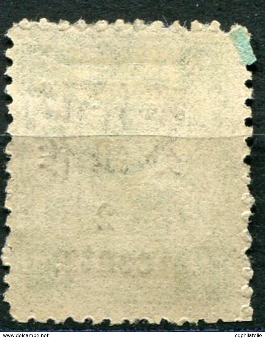 CHINE N°18 (*) - Unused Stamps