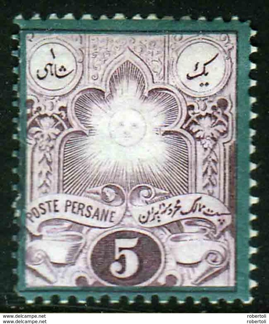 Only € 289 !!!  IRAN - PERSE, GRANDE COLLECTION (50 Lots Et Articles Ensemble) !!! - Collections (sans Albums)