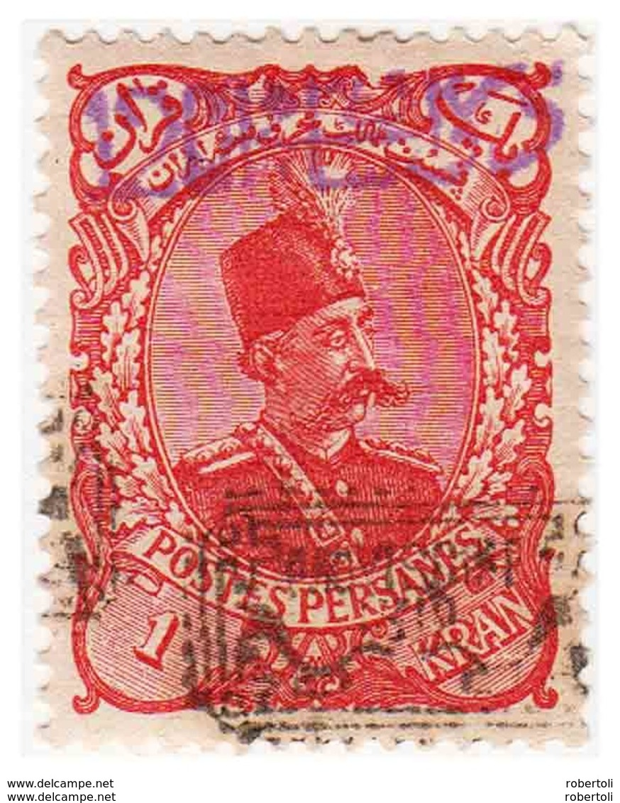Only € 499 !!!  IRAN - PERSE, GRANDE COLLECTION (56 Lots Et Articles Ensemble) !!! - Timbres
