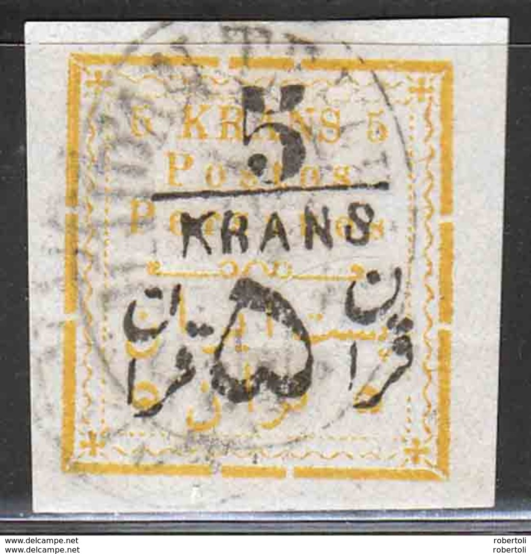 Only € 349 !!!  IRAN - PERSE, GRANDE COLLECTION (51 Lots Et Articles Ensemble) !!! - Stamps