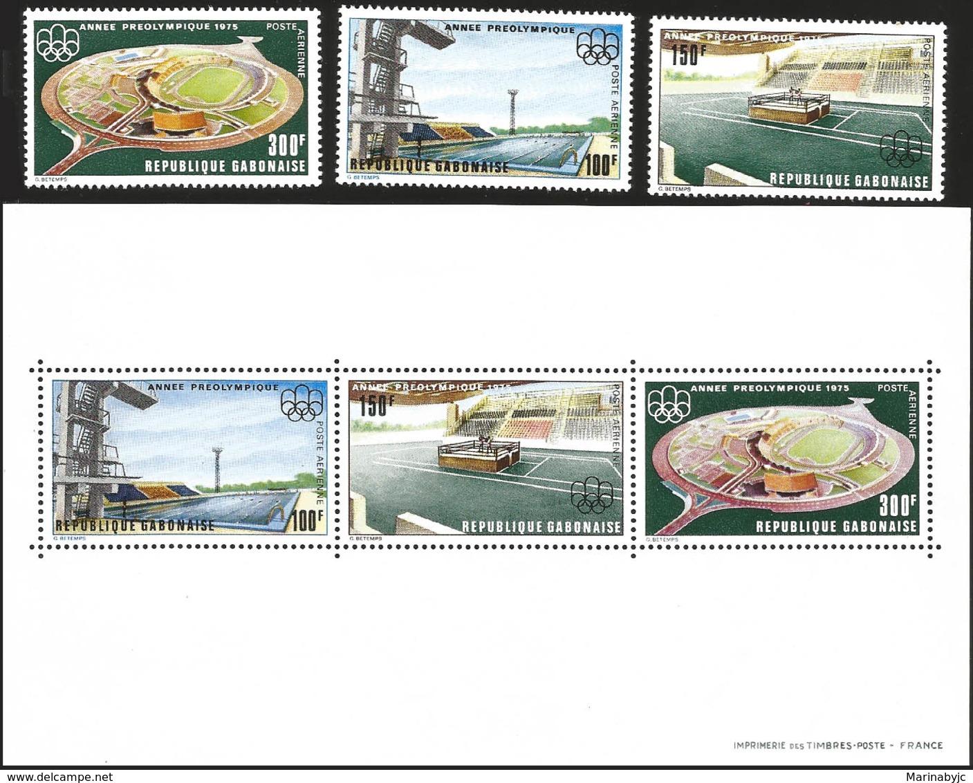 V) 1975 GABON, PRE OLYMPIC YEAR, MNH - Gabon