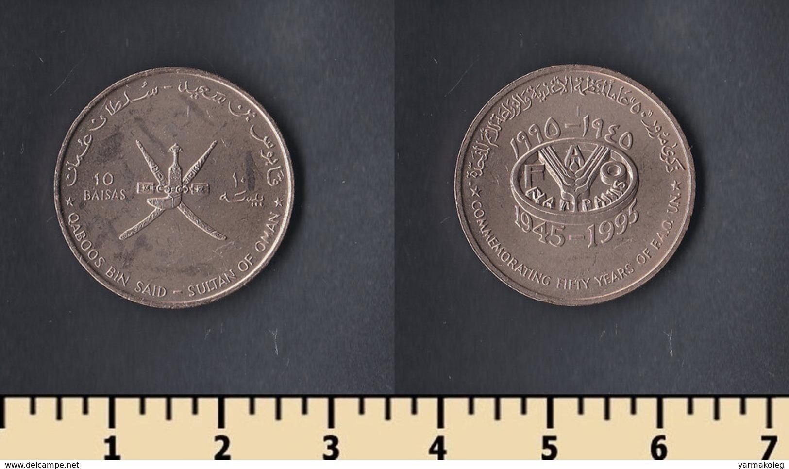 Oman 10 Baisa 1995 - Oman