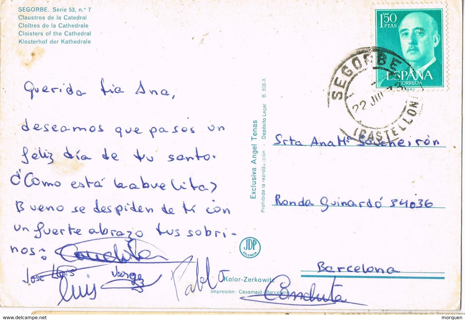 33416. Postal SEGORBE (Castellon) 1973. Claustros De La Catedral - 1931-Hoy: 2ª República - ... Juan Carlos I