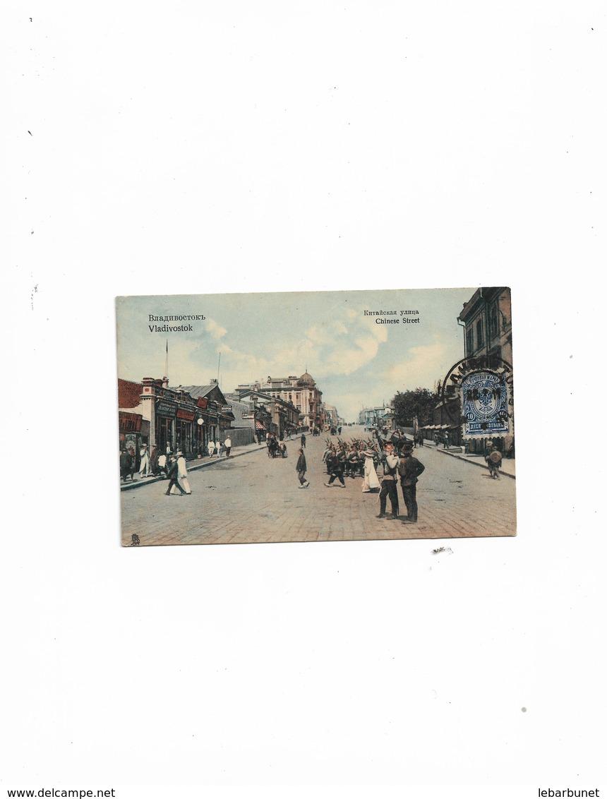Carte  Postale Ancienne Vladivostok (Russie) Chinese Street - Russie