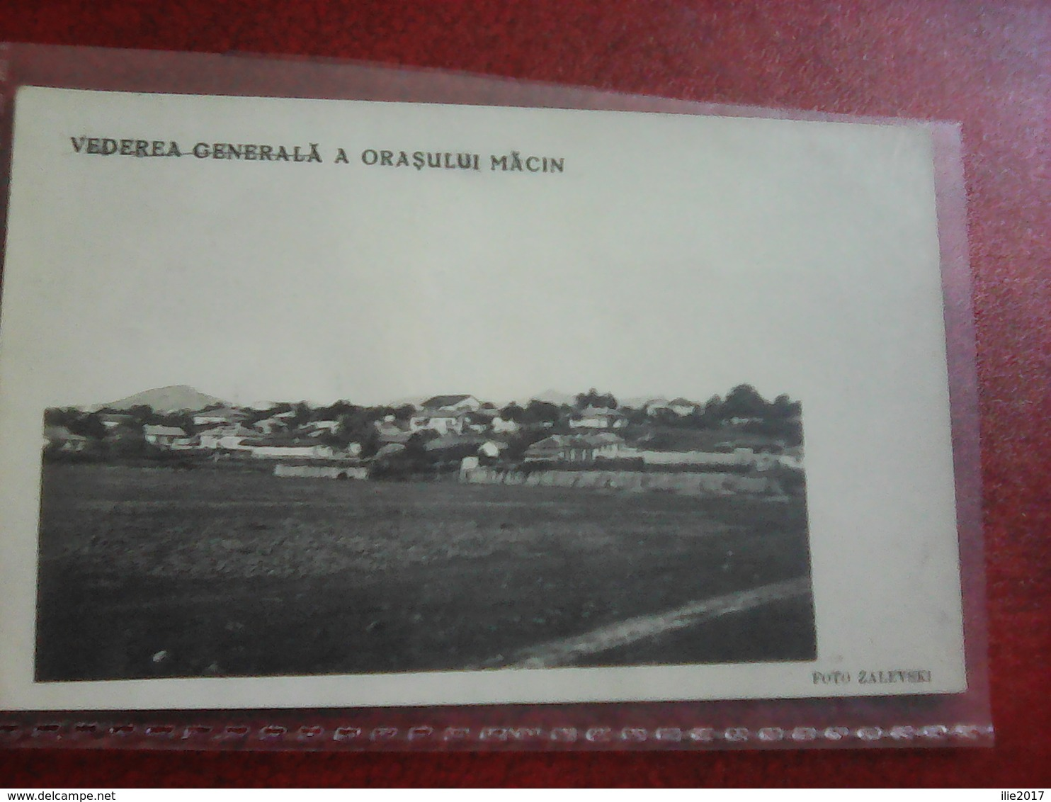 Unused Postcard From Romania, Măcin - Romania