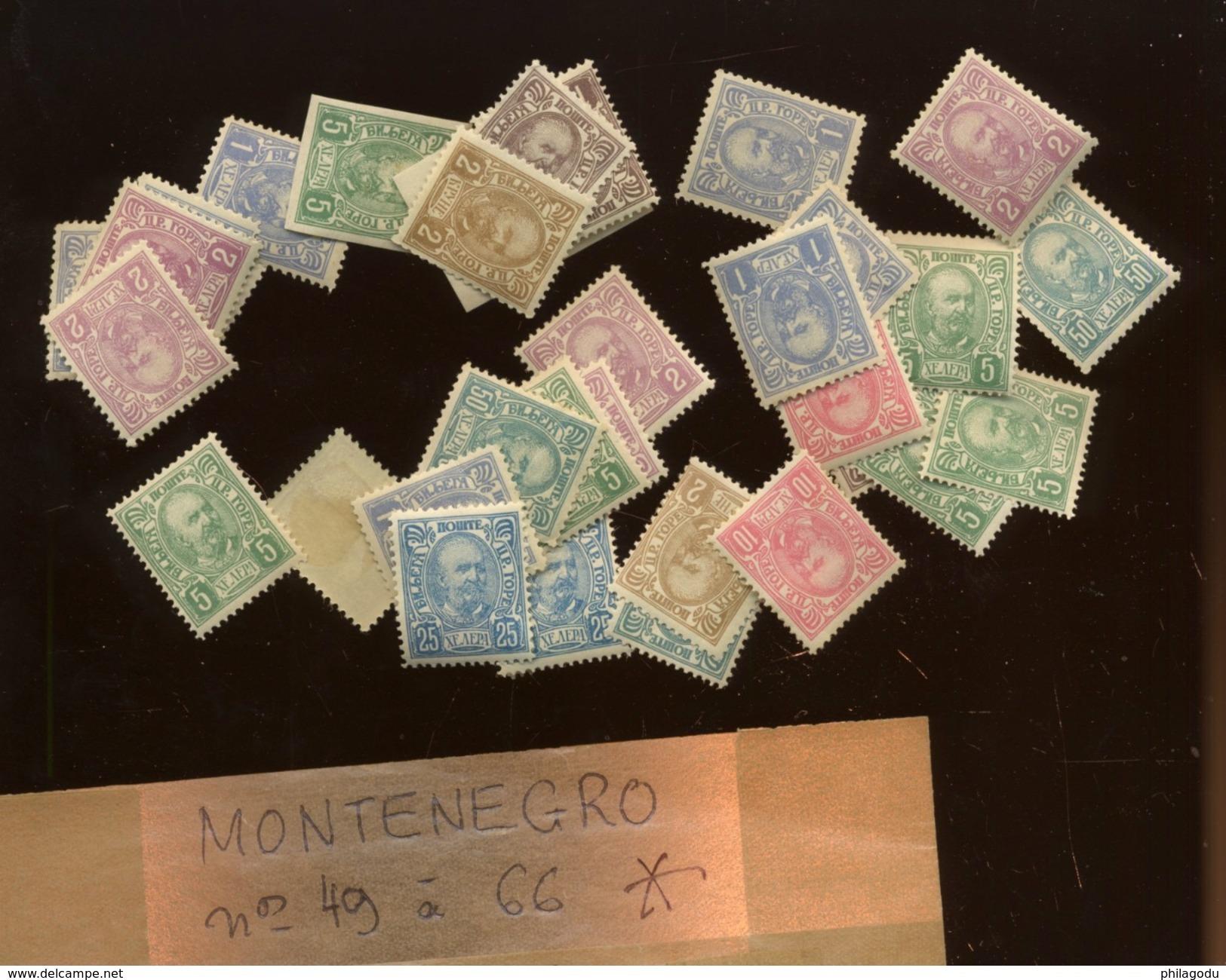 Montenegro Entre Yv. 49--66   Avec Charnière,  Forte Cote ? - Montenegro