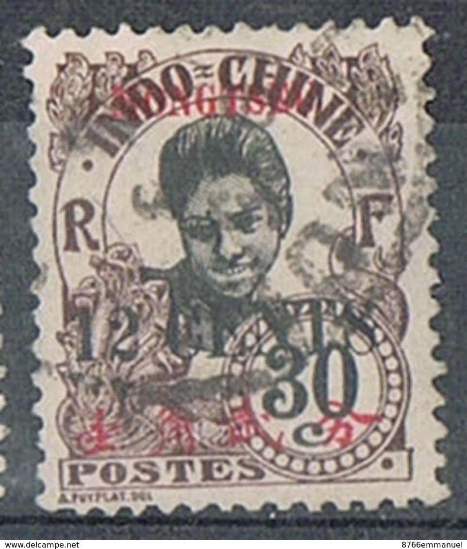 MONG-TZEU N°59 - Mong-tzeu (1906-1922)