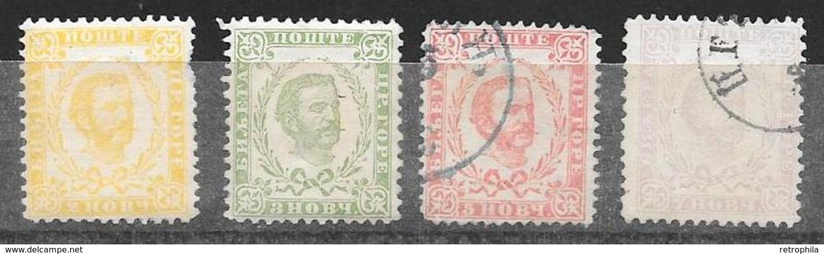 Monténégro - Yougoslavie - 1874 - 4 Timbres Oblitérés Et Neufs - Montenegro