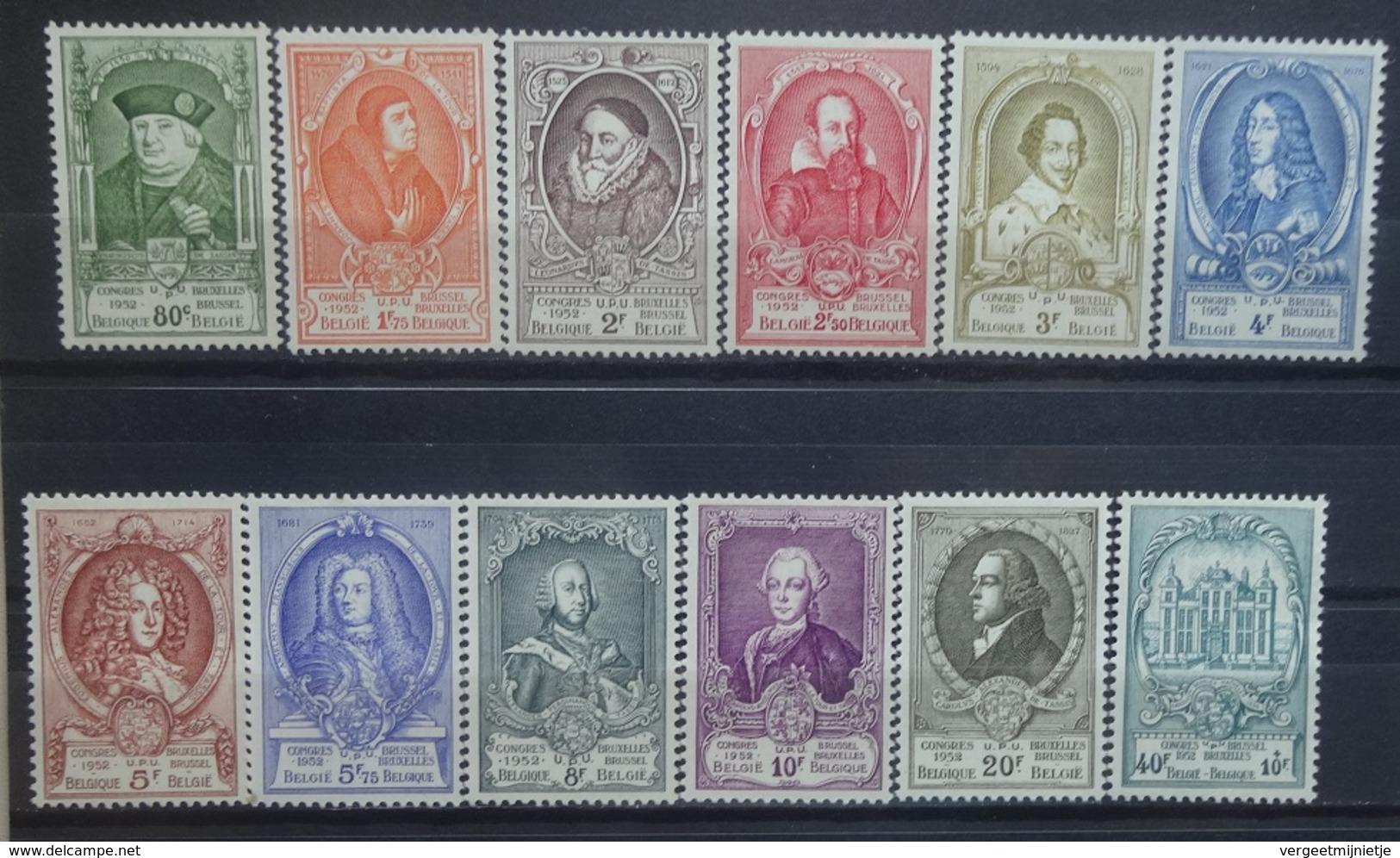 BELGIE   1952    Nr. 880 - 891  UPU    -   Zeer Goede Staat   -   Postfris **   CW 320,00 - Belgium