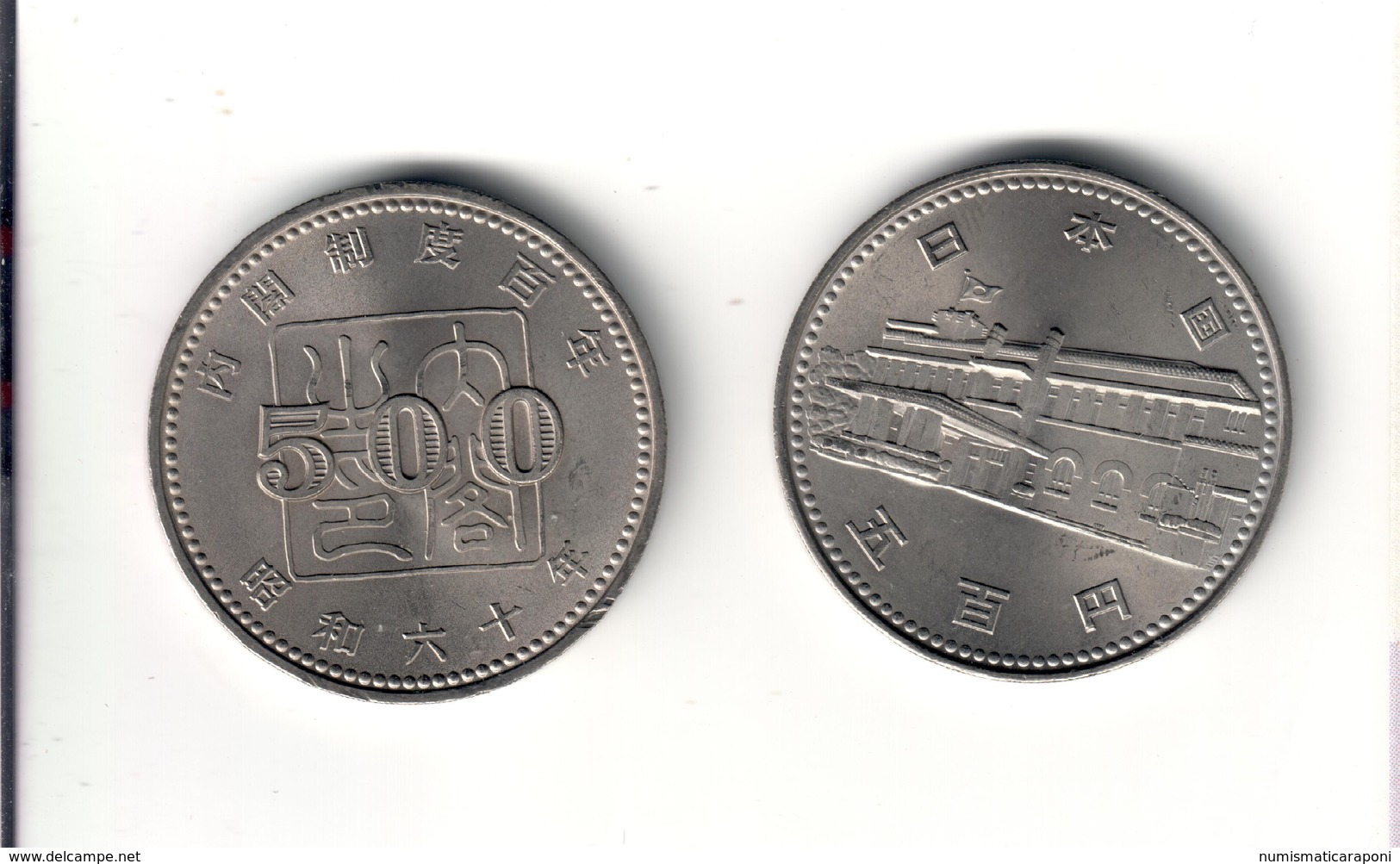 """GIAPPONE Japan  500 YEN """"Governmental Cabinet System"""" 1985 D.447 - Giappone"""