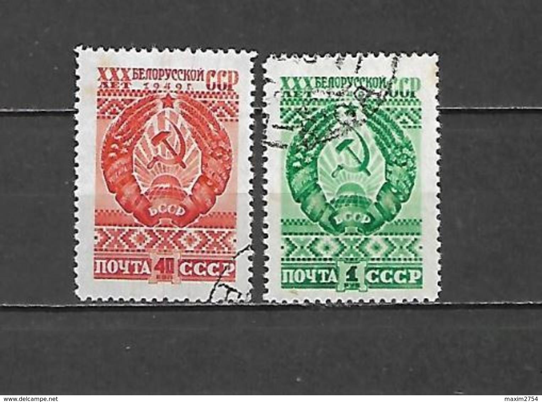 1949 - N. 1303/04 USATI (CATALOGO UNIFICATO) - Usati
