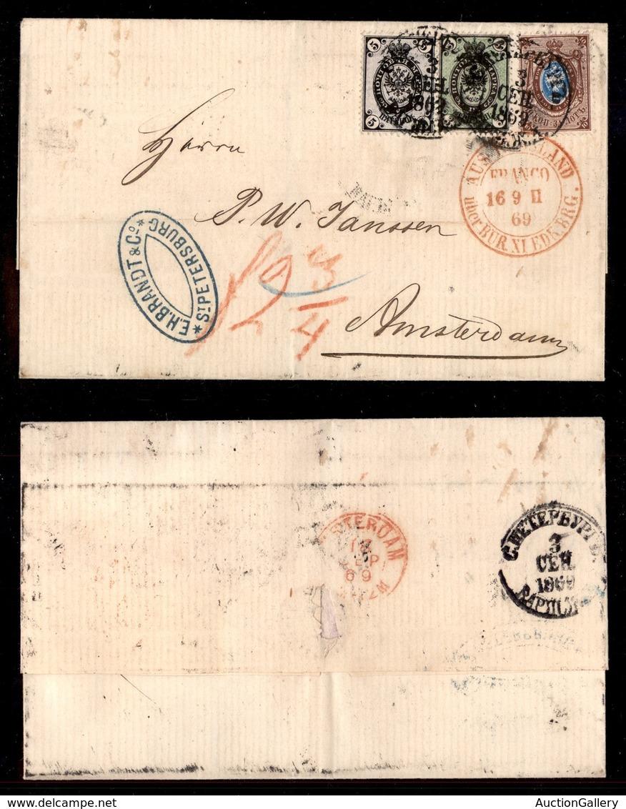 RUSSIA - 15 Kopechi (19y+20y+21y) - Busta Da San Pietroburgo A Amsterdam Del 3.9.69 - Tassata - Stamps