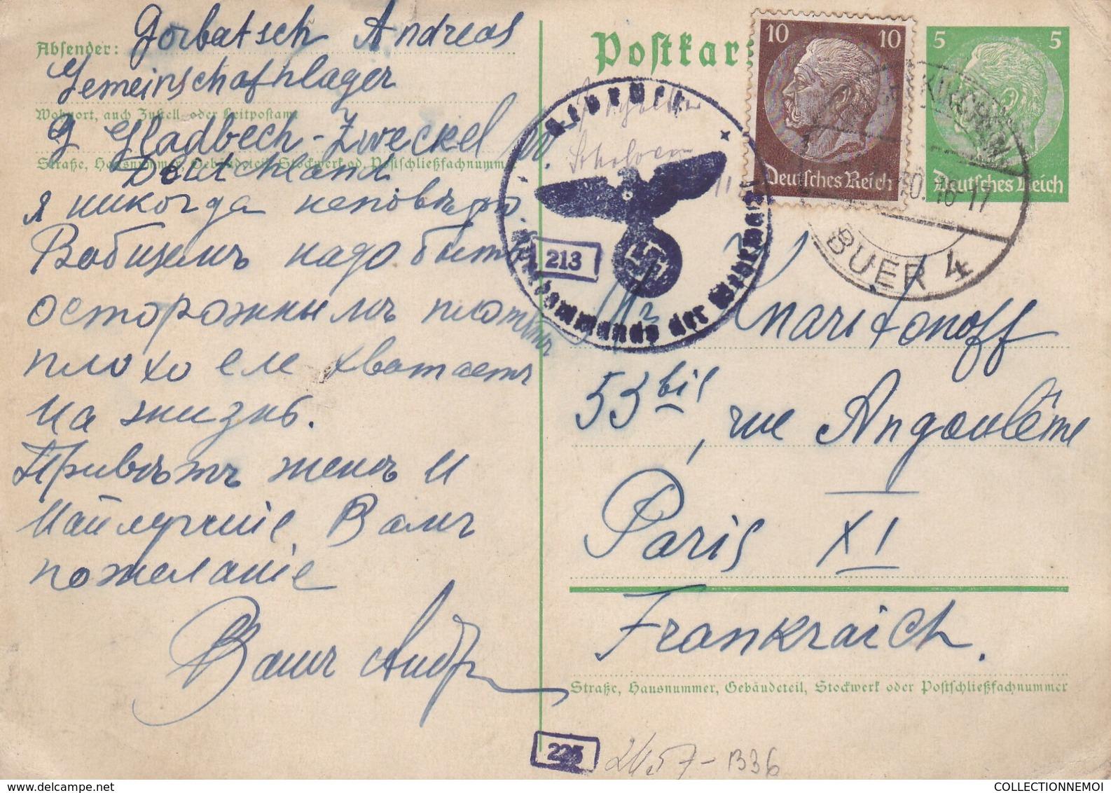 Bi-color Et Obliteration, Carte Postale Oblitérée(lot 142 ) - Briefe U. Dokumente