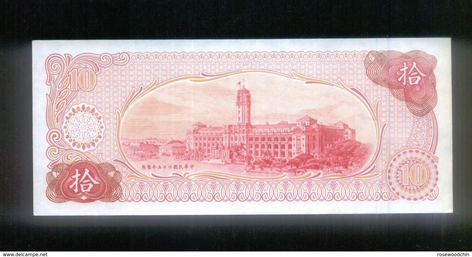 RARE !! 1976 Taiwan Bank 10 Yuan Banknote (# 22) - Taiwan