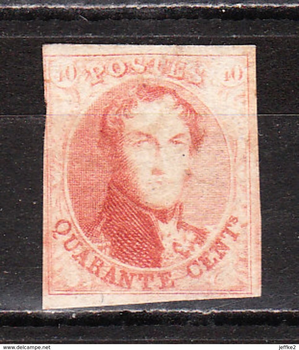 8*  Médaillon Non Dentelé - Quasi Margé - MH* - LOOK!!!! - 1851-1857 Medallions (6/8)