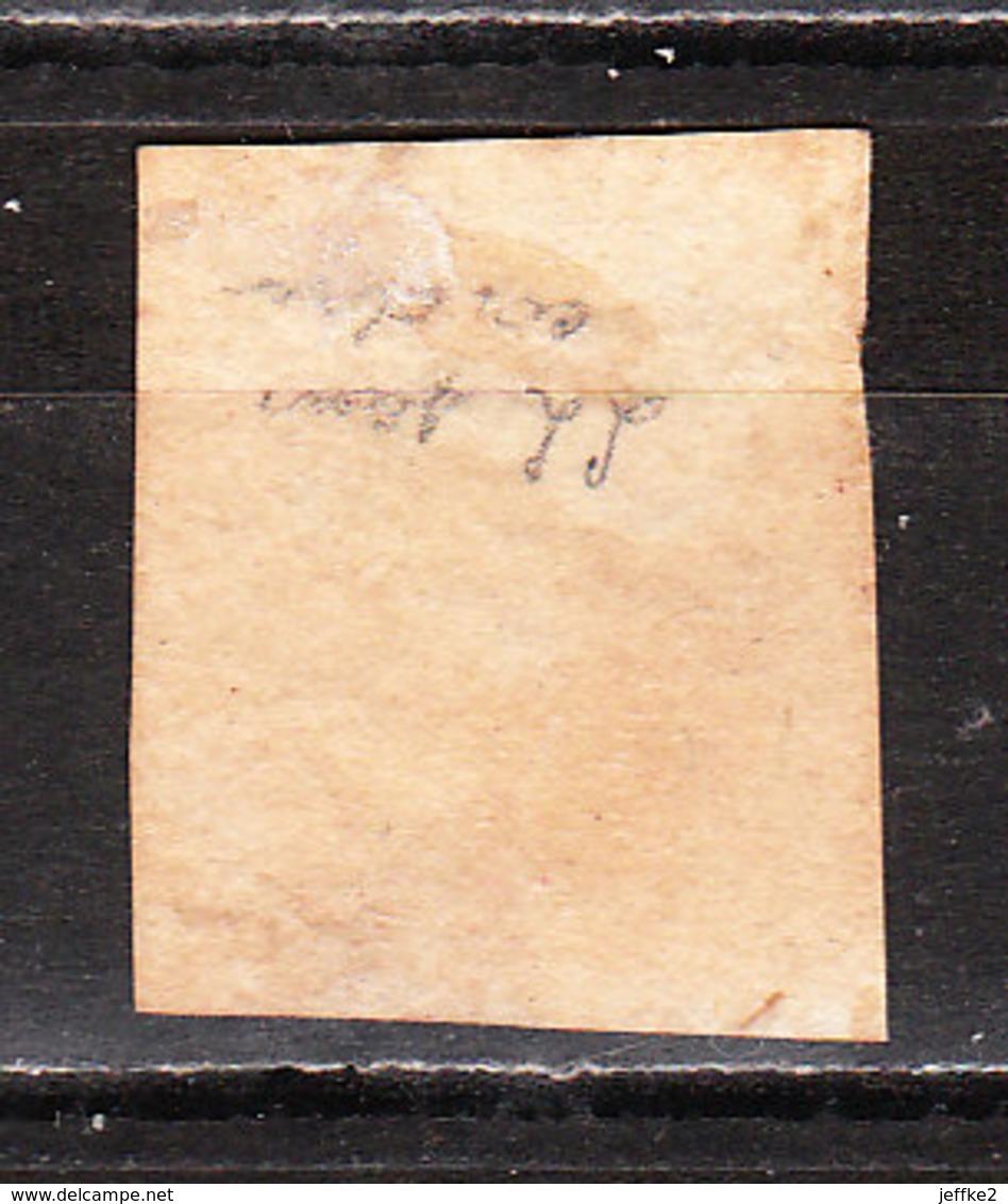 8*  Médaillon Non Dentelé - Quasi Margé - MH* - LOOK!!!! - 1851-1857 Médaillons (6/8)