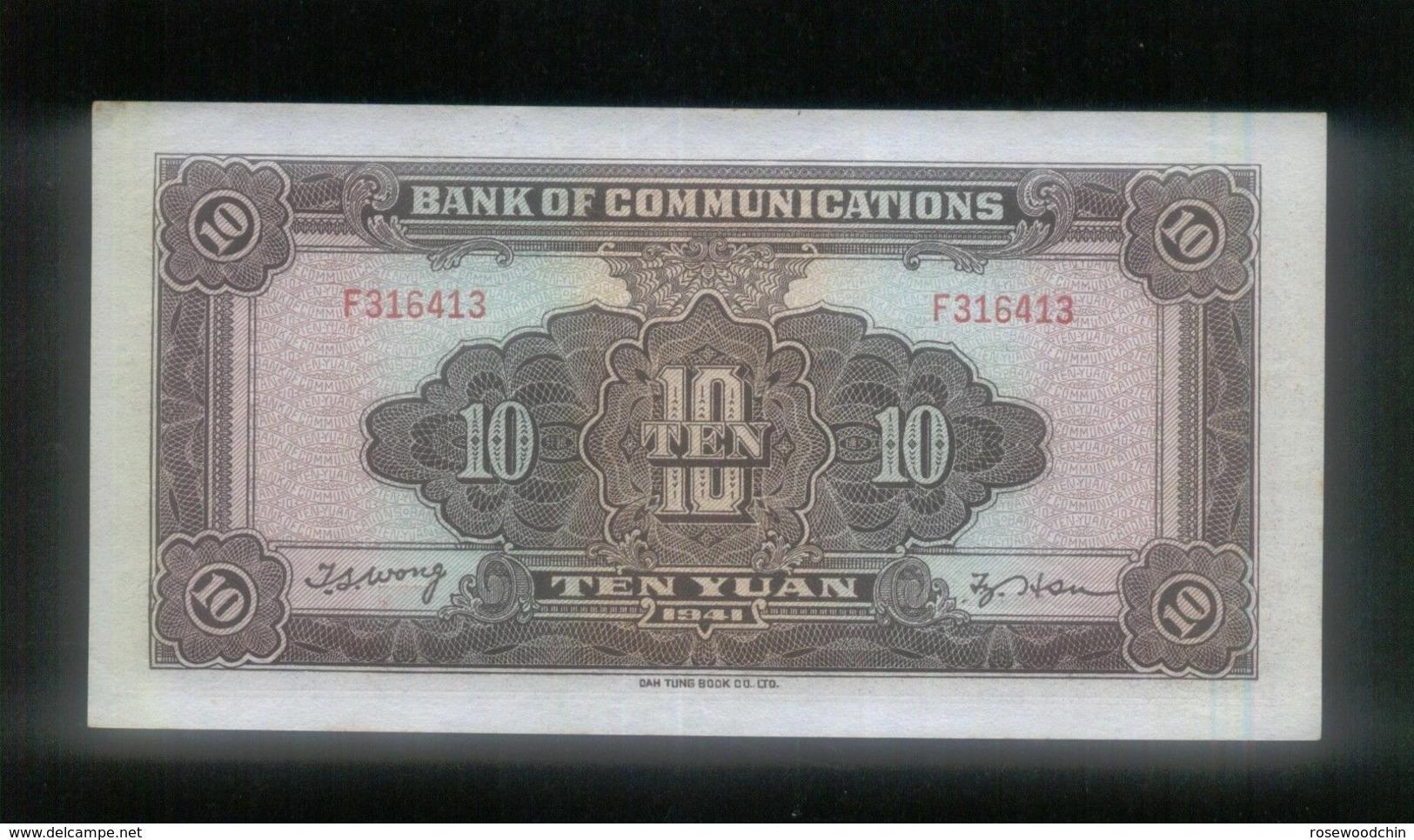 RARE !! 1941 Bank Of Communications China 10 Yuan Banknote (#-19) UNC - Taiwan