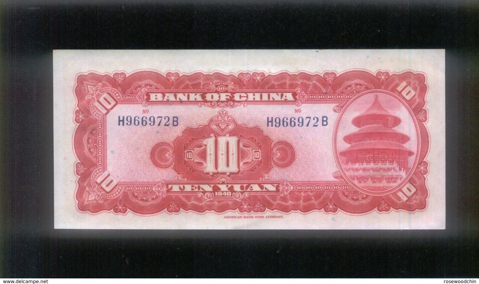 RARE !!   1940  Bank Of China 10 Yuan Banknote (#-18) UNC - Taiwan
