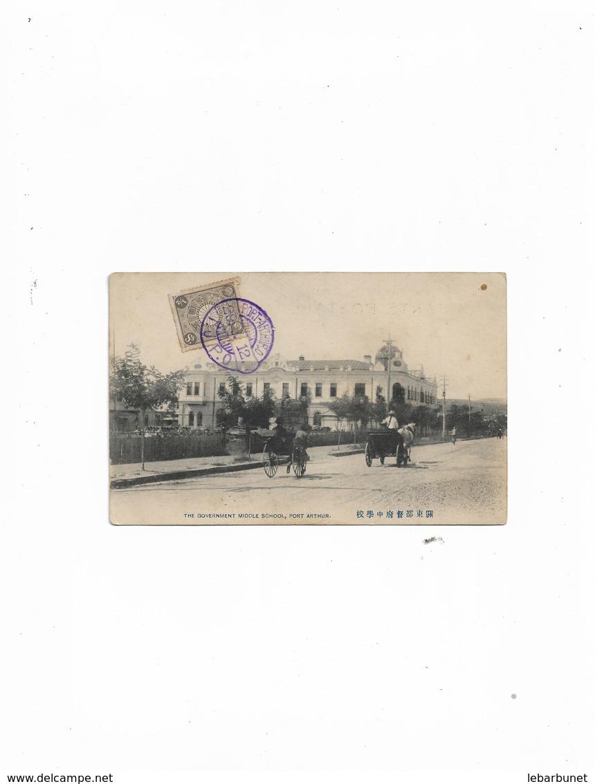 Carte Postale Port-Arthur (Asie) The Government Middle School  Avec Attelages - Postcards