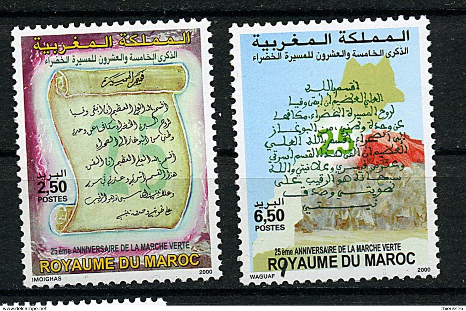 Maroc ** N° 1270/71 -  An. De La Marche Verte - Marokko (1956-...)